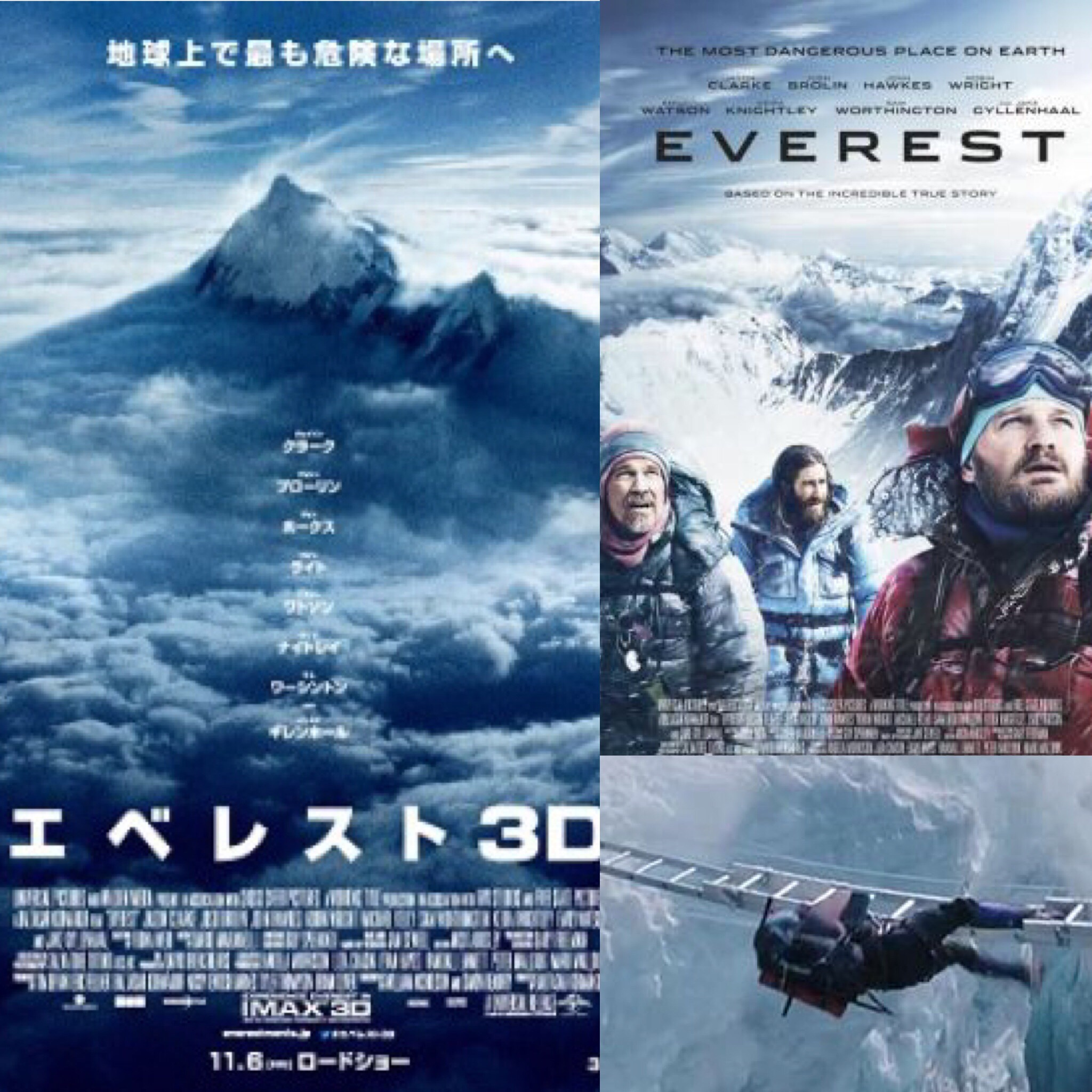 11.6公開【エベレスト3D】〜10秒で読める映画レビュー〜
