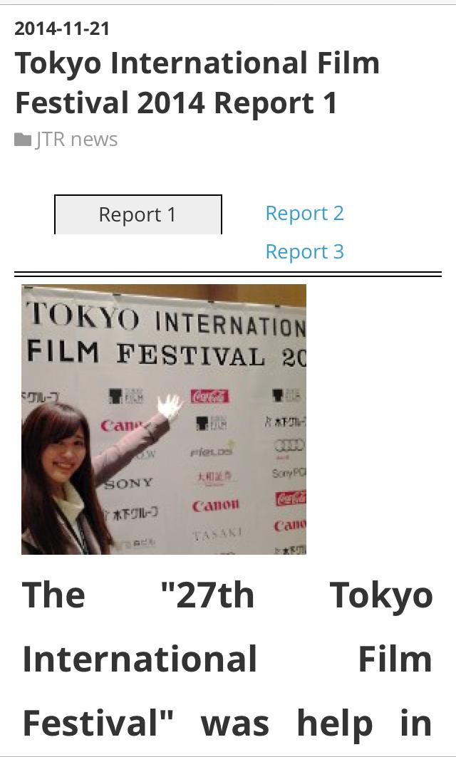【東京国際映画祭レポート掲載中】ジャパントレンドランキング