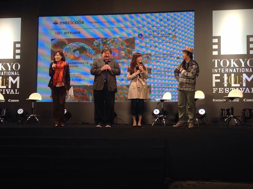 【東京国際映画祭2015】スペシャルステージ