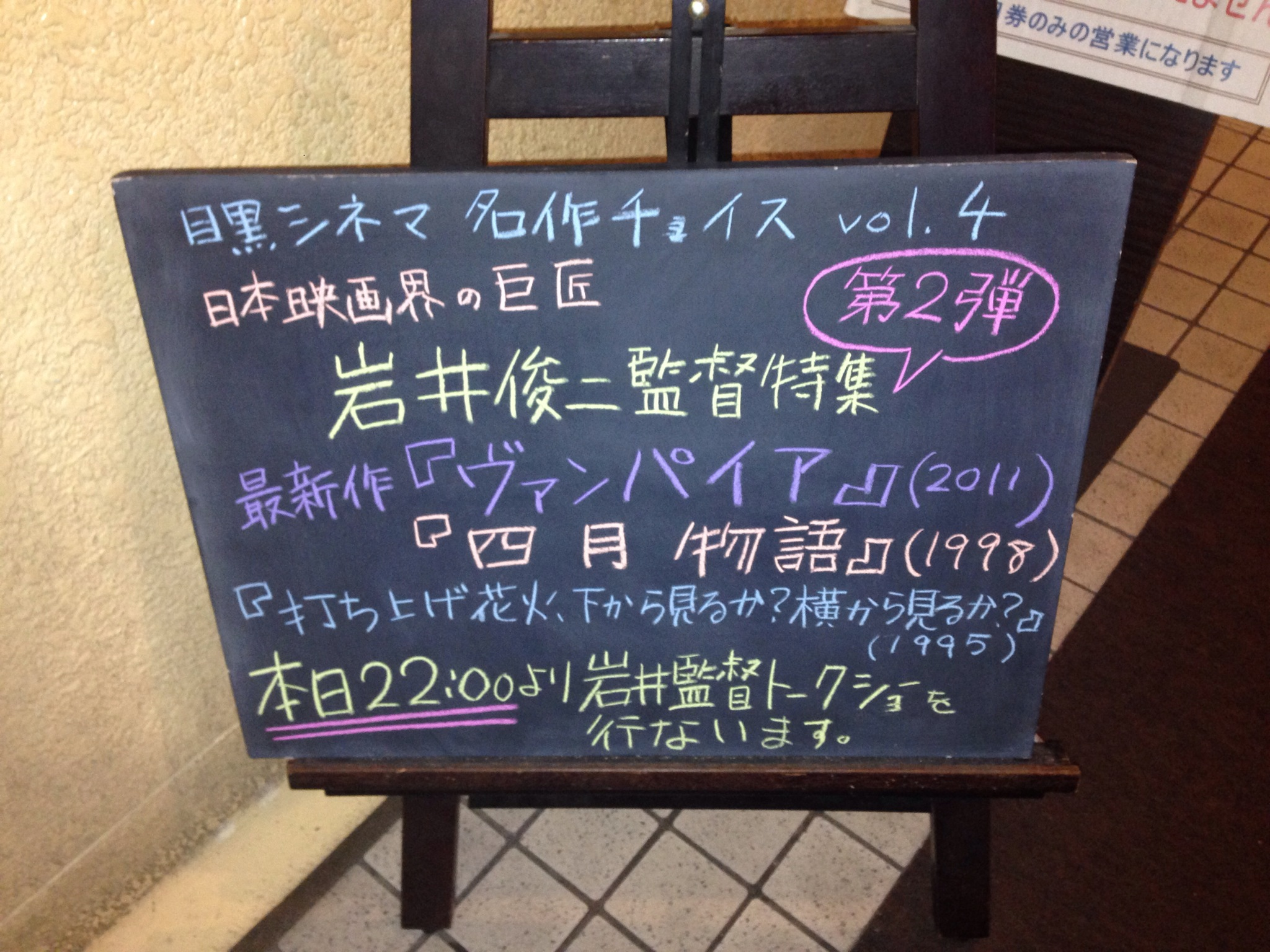 IMG_6075.JPG