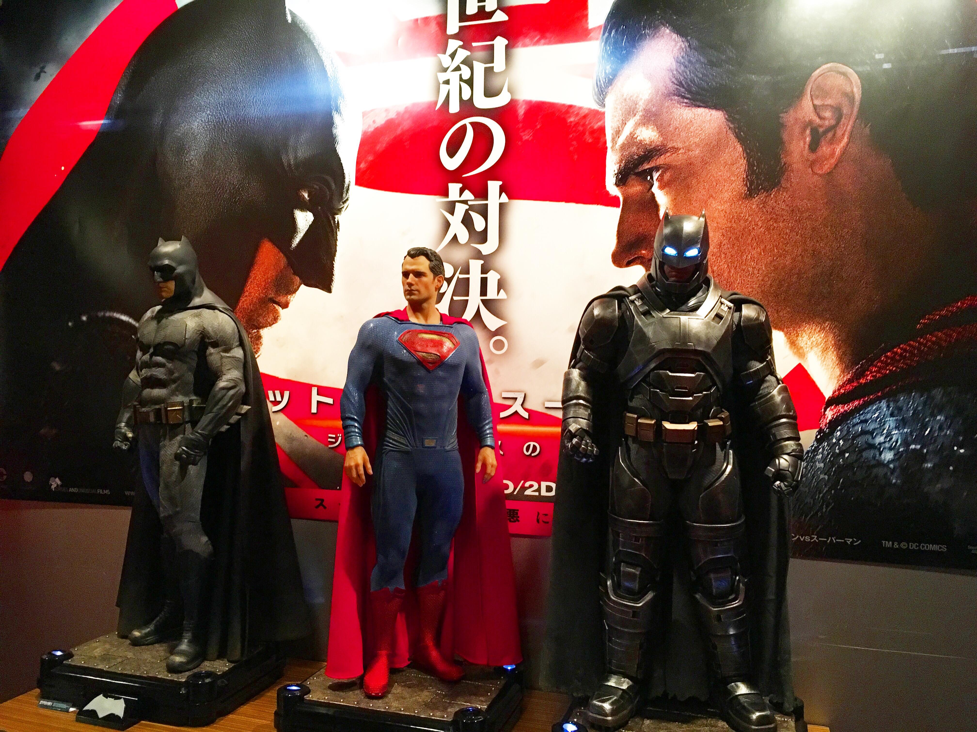 【2016年3月25日公開】バットマンVSスーパーマン ジャスティスの誕生〜レビューではないです〜