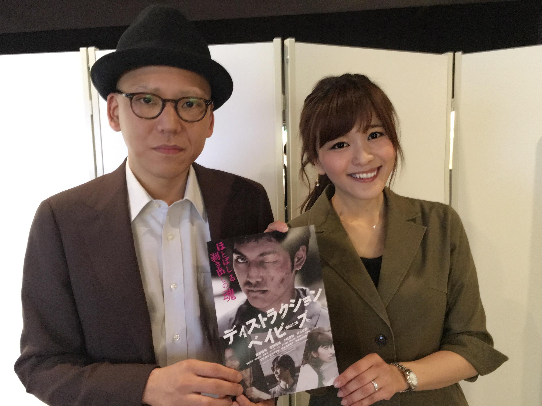 【完成披露上映会】映画ディストラクションベイビーズ